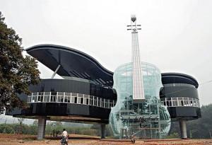 piano cello house