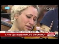 greek violinist crying