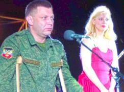 lisitsa zakharchenko