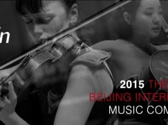 Beijing cancels violin competition at short notice