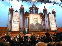 Who watched the Tchaikovsky Competition?
