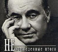 Ryazanov_bookcover