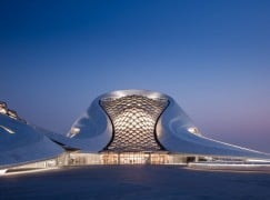 Harbin-Opera-House_MAD-Architects_Beijing_Hufton-Crow_dezeen_936_1