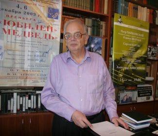 Death of an Argentine-Soviet composer