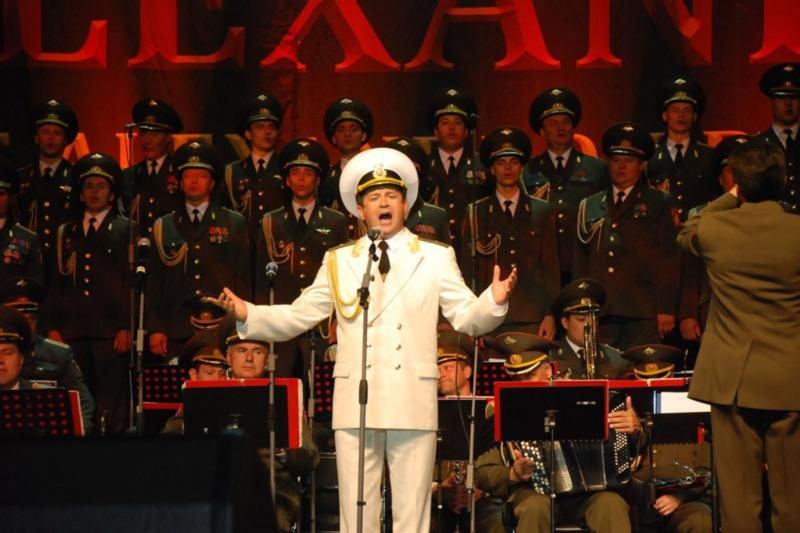 Alexandrov Red Army Ensemble, The* Les Chœurs De L'Armée Rouge - Kalinka