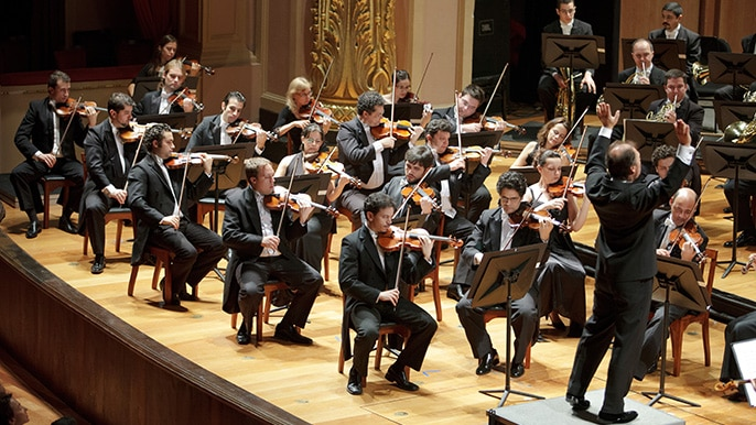 Brazil crisis: Four orchestras face closure
