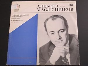 Death of Bolshoi's prize tenor