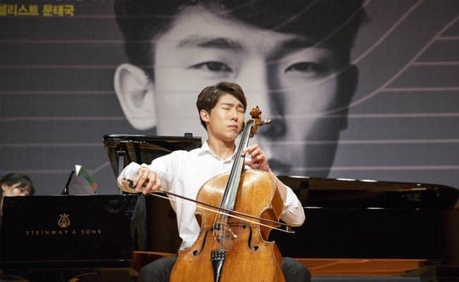 Korean cellist wins Starker boost