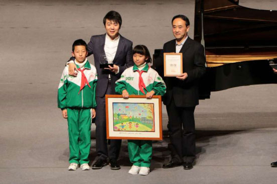 Lang Lang reaches out to China's 'left-behind' children