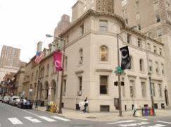 Where Curtis trumps Juilliard