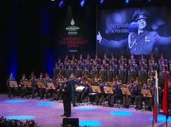 Russia sends rebuilt Alexandrov Ensemble to Turkey