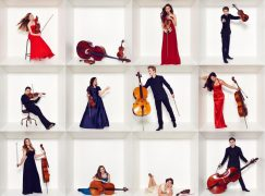 Young Soloists play Handel for Champions League final