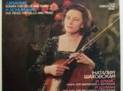 Death of a Tchaikovsky winner