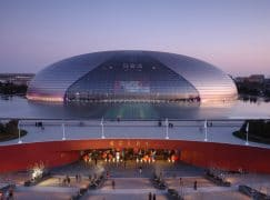 Just in: Beijing cancels a month of concerts