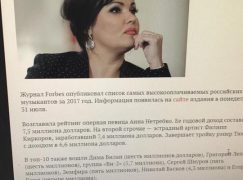Anna Netrebko: Stop lying about my fees