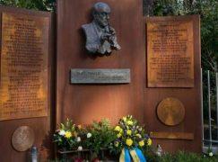 Kurt Masur monument is unveiled