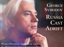 The late Dmitri Hvorostovsky is up for a Grammy