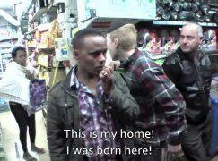 Top Israeli musicians protest deportations
