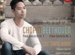 Concert pianist wins TV Masterchef
