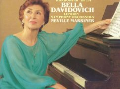 A dynastic pianist turns 90 today
