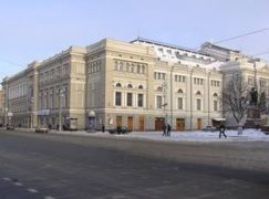 A bomb is found in St Petersburg Conservatoire