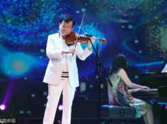 Death of 'Chinese Menuhin'