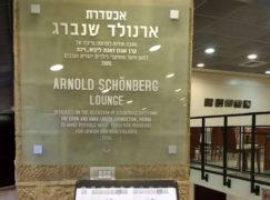 Last drinks in the Arnold Schoenberg lounge