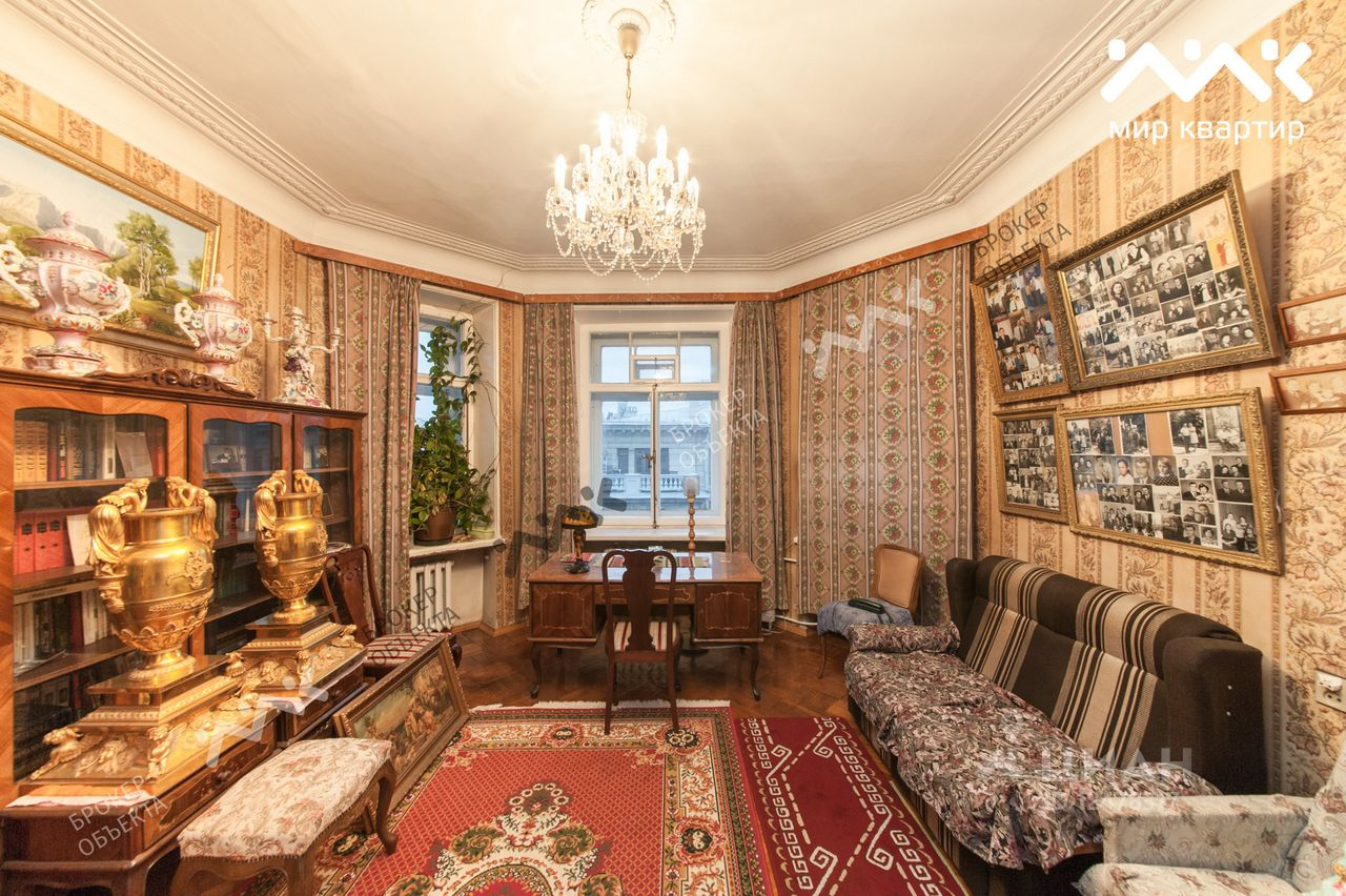 Composer bargain: Shostakovich's flat is up for sale