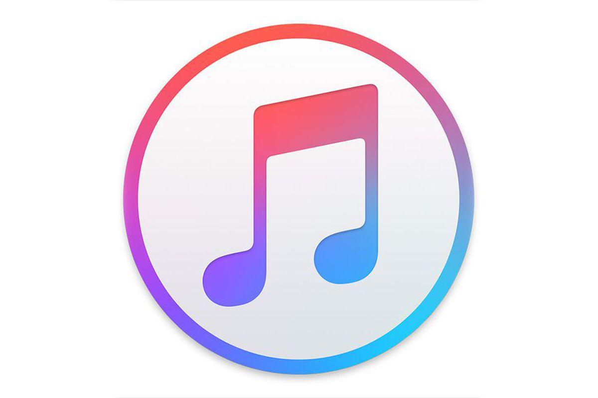 RIP iTunes