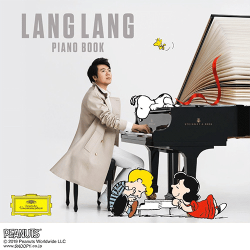 Lang Lang brands up with Snoopy