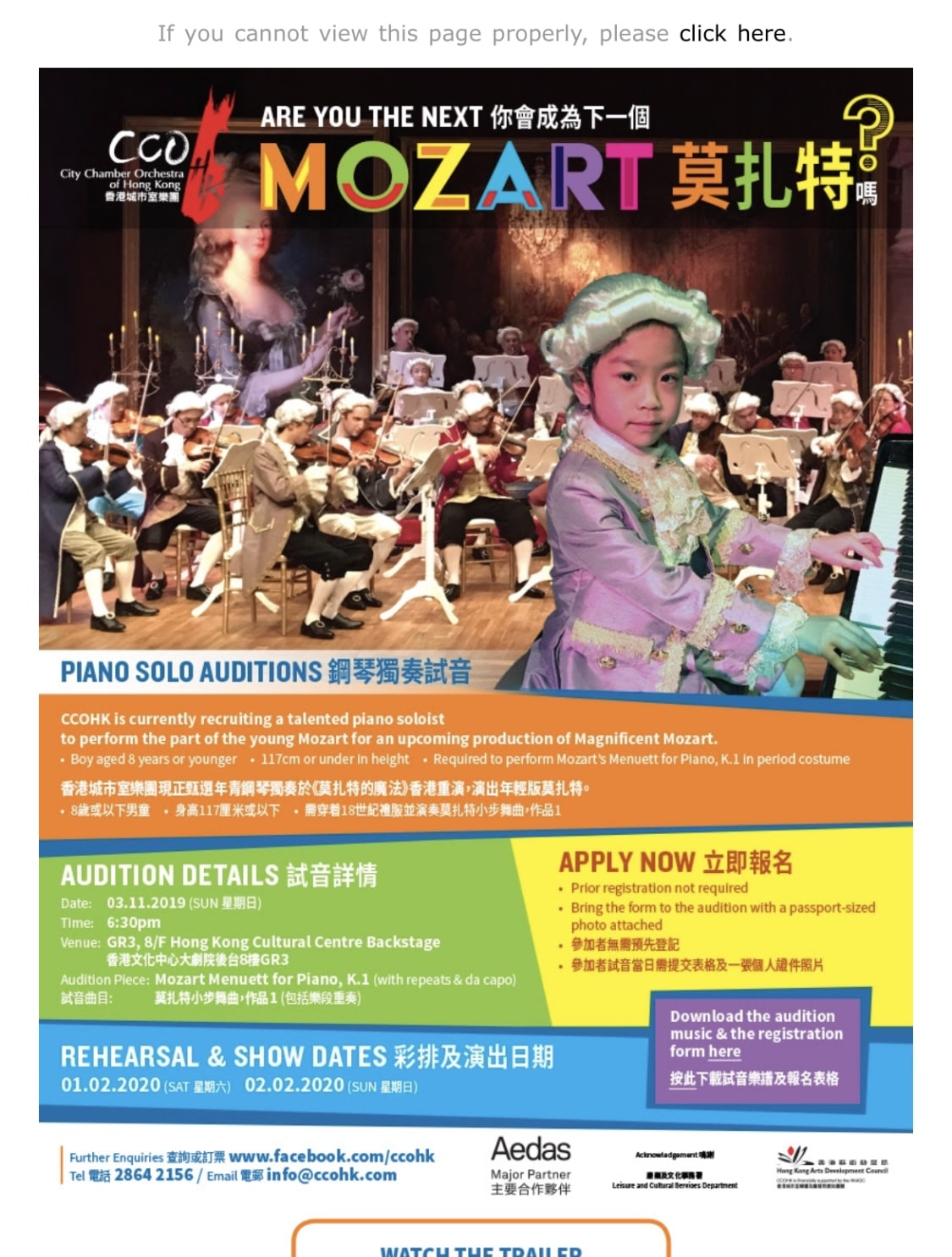 Could you be the next Mozart?