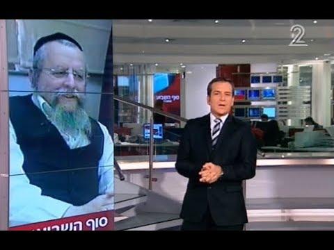 Israel Phil cancels concert after rabbi bans women's voices