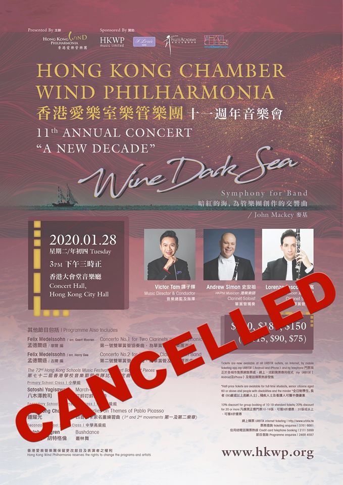 Boston Symphony faces China cancellation