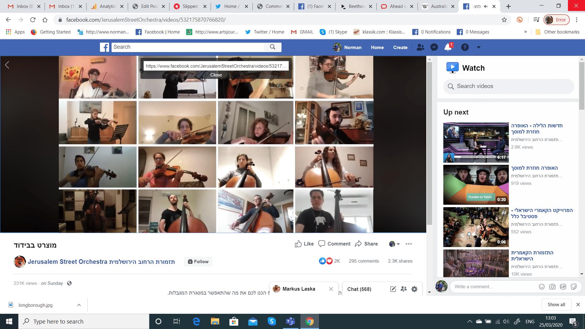 In locked-down Israel, Eine Kleine Nachtmusik connects musicians at home