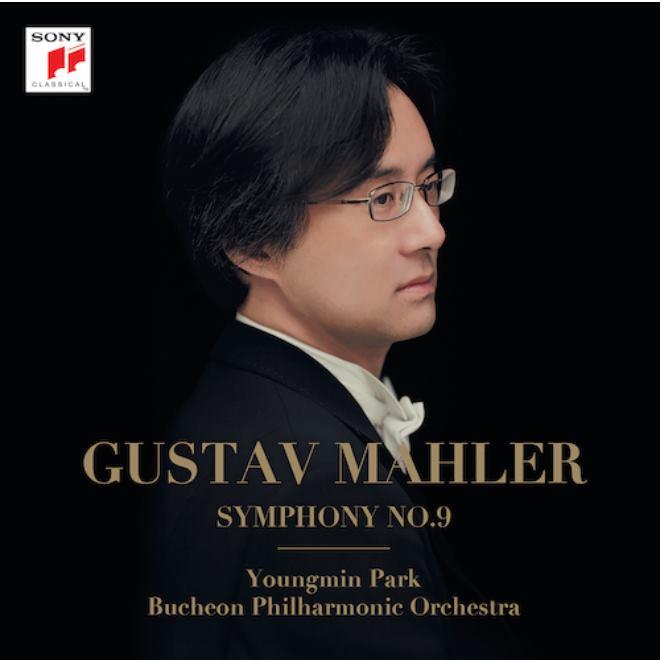 Don't I just look like Mahler?