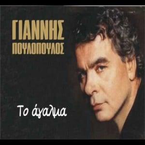 Death of Greek singer, 79