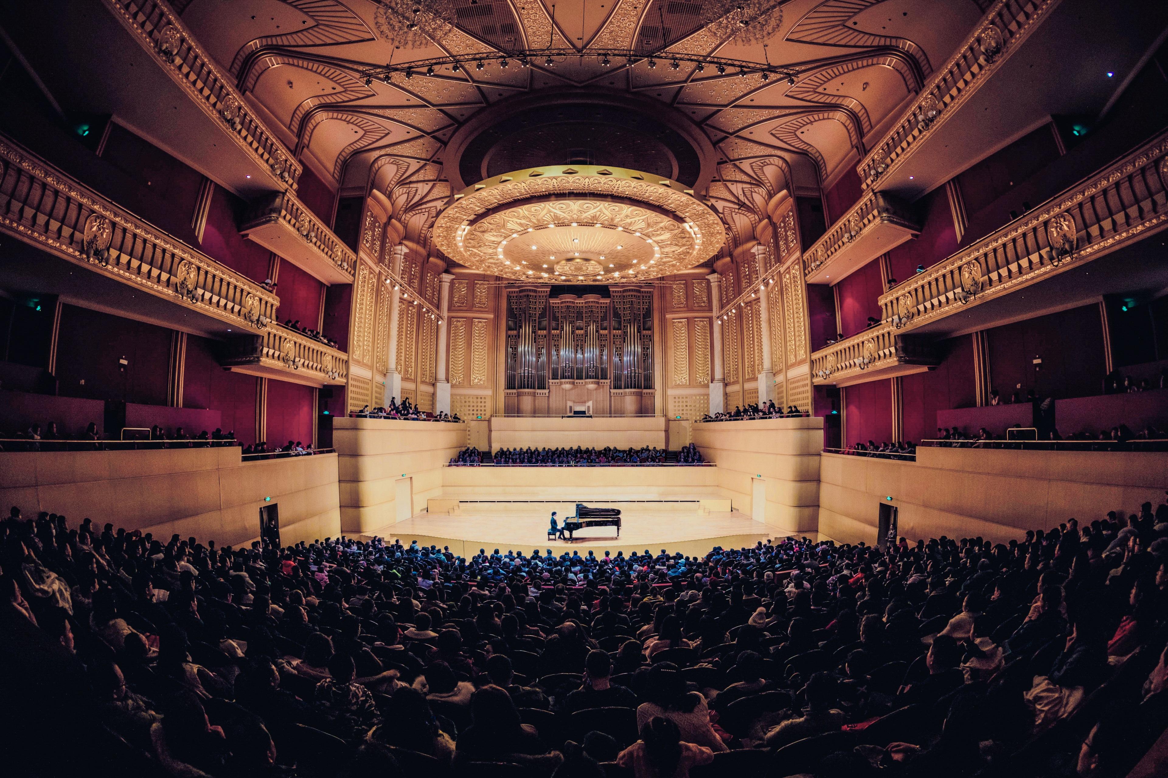 Last concert in Wuhan