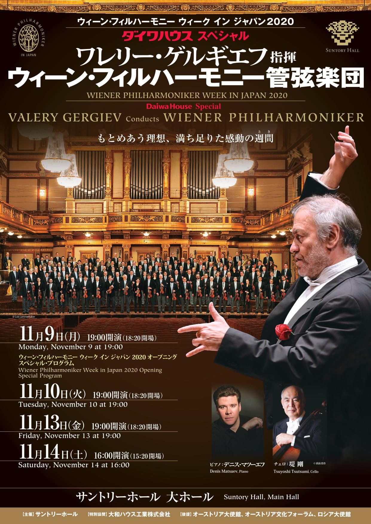 The Vienna Philharmonic is flying to Japan