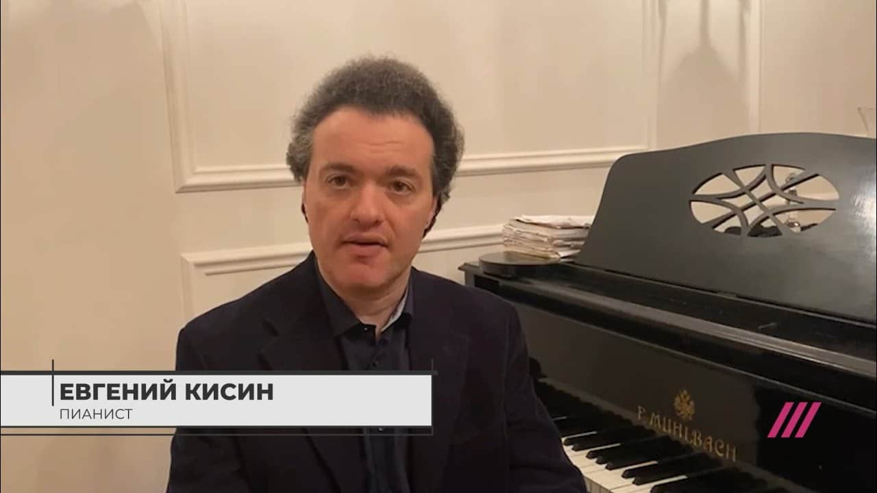 Exclusive: Evgeny Kissin leads musicians' protest against Putin's oppression
