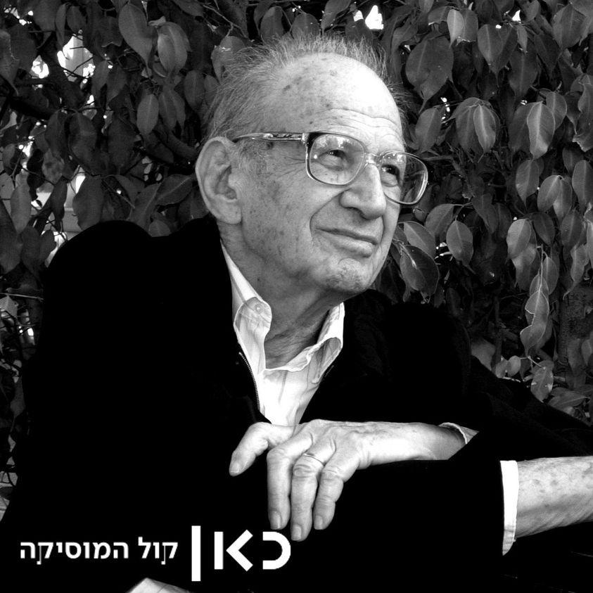 Israeli composer dies, at 96