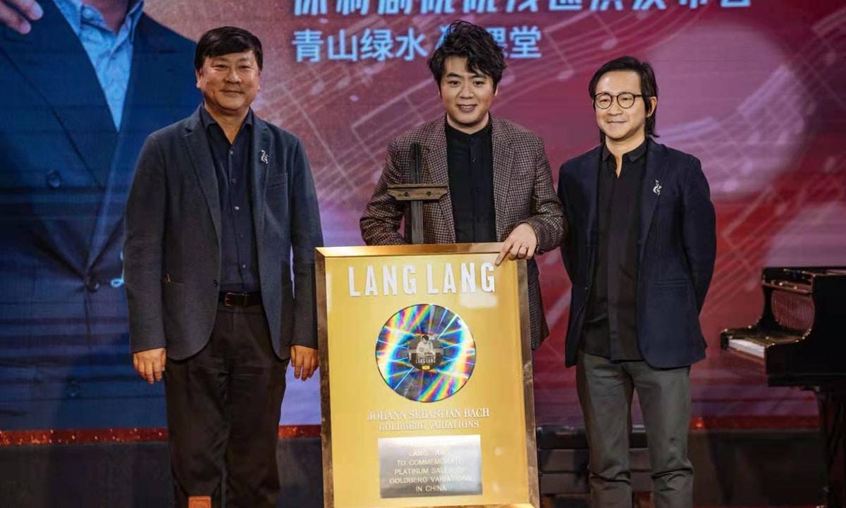 Lang Lang goes on 15-city Bach tour of China